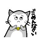 猫仲間(個別スタンプ:30)