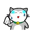 猫仲間(個別スタンプ:31)