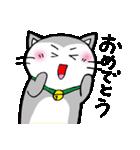 猫仲間(個別スタンプ:32)