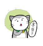 猫仲間(個別スタンプ:34)
