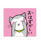 猫仲間(個別スタンプ:35)