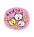 猫仲間(個別スタンプ:37)