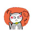 猫仲間(個別スタンプ:39)