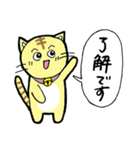 猫仲間(個別スタンプ:40)
