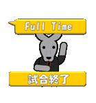 ラグビー試合速報(ワラビー)スタンプ3(個別スタンプ:3)
