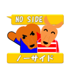 ラグビー試合速報(ワラビー)スタンプ3(個別スタンプ:4)
