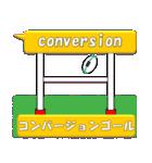 ラグビー試合速報(ワラビー)スタンプ3(個別スタンプ:7)