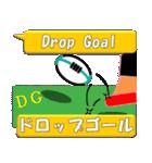 ラグビー試合速報(ワラビー)スタンプ3(個別スタンプ:8)
