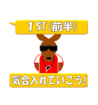 ラグビー試合速報(ワラビー)スタンプ3(個別スタンプ:9)