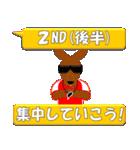 ラグビー試合速報(ワラビー)スタンプ3(個別スタンプ:10)