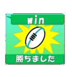 ラグビー試合速報(ワラビー)スタンプ3(個別スタンプ:11)
