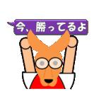 ラグビー試合速報(ワラビー)スタンプ3(個別スタンプ:13)
