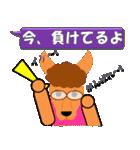 ラグビー試合速報(ワラビー)スタンプ3(個別スタンプ:14)