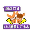 ラグビー試合速報(ワラビー)スタンプ3(個別スタンプ:15)