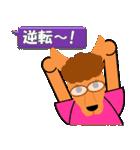 ラグビー試合速報(ワラビー)スタンプ3(個別スタンプ:16)