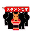 ラグビー試合速報(ワラビー)スタンプ3(個別スタンプ:17)