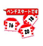 ラグビー試合速報(ワラビー)スタンプ3(個別スタンプ:18)