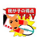 ラグビー試合速報(ワラビー)スタンプ3(個別スタンプ:19)