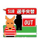 ラグビー試合速報(ワラビー)スタンプ3(個別スタンプ:22)