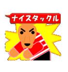ラグビー試合速報(ワラビー)スタンプ3(個別スタンプ:23)