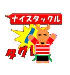 ラグビー試合速報(ワラビー)スタンプ3(個別スタンプ:24)