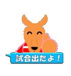 ラグビー試合速報(ワラビー)スタンプ3(個別スタンプ:25)