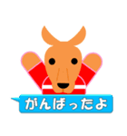 ラグビー試合速報(ワラビー)スタンプ3(個別スタンプ:27)