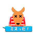 ラグビー試合速報(ワラビー)スタンプ3(個別スタンプ:28)