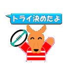 ラグビー試合速報(ワラビー)スタンプ3(個別スタンプ:29)
