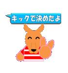 ラグビー試合速報(ワラビー)スタンプ3(個別スタンプ:30)