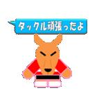 ラグビー試合速報(ワラビー)スタンプ3(個別スタンプ:31)