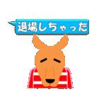 ラグビー試合速報(ワラビー)スタンプ3(個別スタンプ:32)