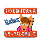 ラグビー試合速報(ワラビー)スタンプ3(個別スタンプ:33)