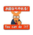 ラグビー試合速報(ワラビー)スタンプ3(個別スタンプ:34)