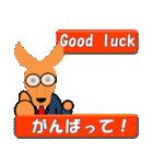 ラグビー試合速報(ワラビー)スタンプ3(個別スタンプ:35)