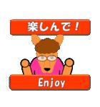 ラグビー試合速報(ワラビー)スタンプ3(個別スタンプ:36)