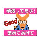 ラグビー試合速報(ワラビー)スタンプ3(個別スタンプ:37)