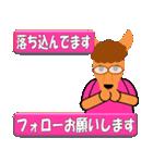 ラグビー試合速報(ワラビー)スタンプ3(個別スタンプ:38)