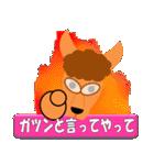 ラグビー試合速報(ワラビー)スタンプ3(個別スタンプ:39)
