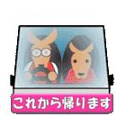 ラグビー試合速報(ワラビー)スタンプ3(個別スタンプ:40)