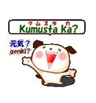 タガログ語と日本語で愛を語ろう(個別スタンプ:3)