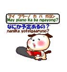 タガログ語と日本語で愛を語ろう(個別スタンプ:10)