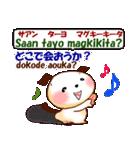 タガログ語と日本語で愛を語ろう(個別スタンプ:14)