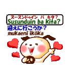 タガログ語と日本語で愛を語ろう(個別スタンプ:15)