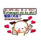 タガログ語と日本語で愛を語ろう(個別スタンプ:16)