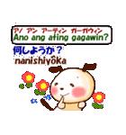 タガログ語と日本語で愛を語ろう(個別スタンプ:17)