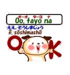 タガログ語と日本語で愛を語ろう(個別スタンプ:18)