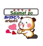 タガログ語と日本語で愛を語ろう(個別スタンプ:21)