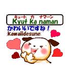 タガログ語と日本語で愛を語ろう(個別スタンプ:23)
