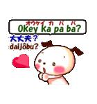 タガログ語と日本語で愛を語ろう(個別スタンプ:29)